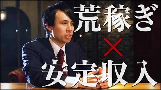 fx-katsu超秒速スキャルFX