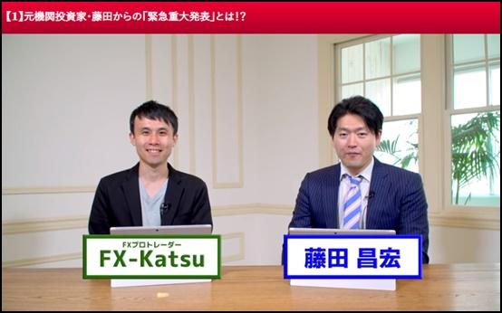 スマートリターンFX-katsu