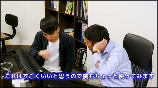 fx-jinとkatsu