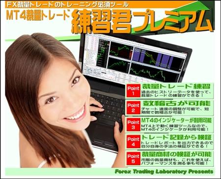 FX口座開設おすすめ会社と為替相場情報サイトまとめ