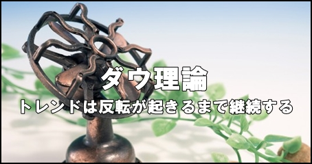 FXBマニュアル(Manual)検証評判特典レビュー
