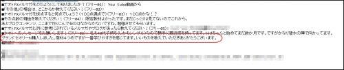 らいくFXブログ評判