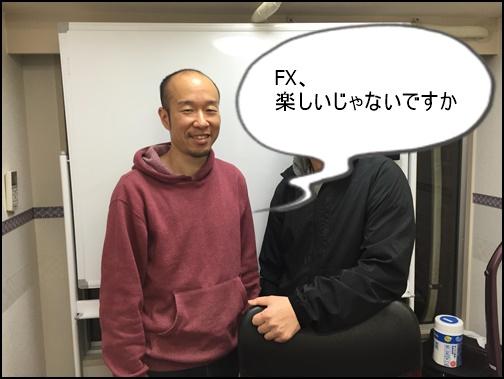 FX笹田実力