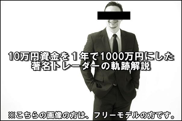 fx10mankara1000man