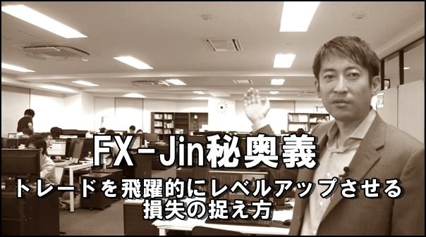 fxjinhiougi