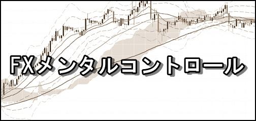 FX検証ブログキング運営者トレーダーオガタナオト・プロフィール