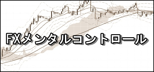 FXトレードの取引が活発な市場時間帯