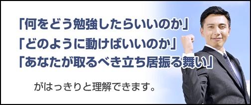 神王リョウメルマガ動画