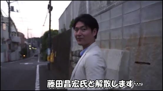 藤田昌宏fxトレーダー
