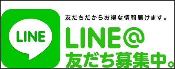LINE@fx
