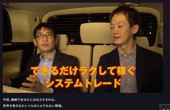 fx-jinと金本浩クロスリテイリング