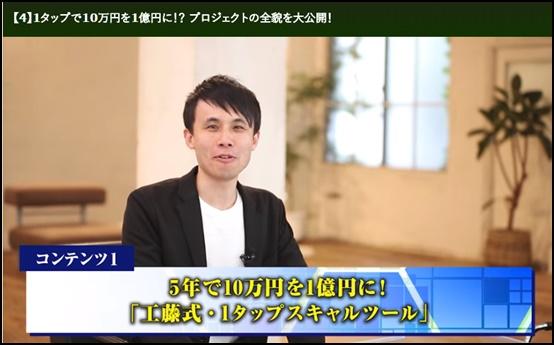 fx-katsu鈴木克佳