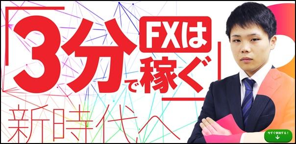 本田浩輝トップ画像