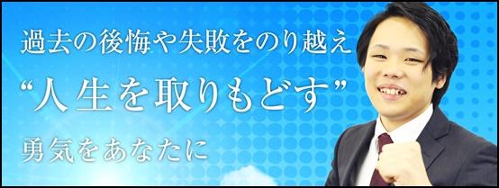 本田浩輝FXトレーダー