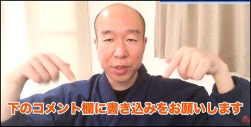 笹田喬志FX