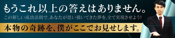 FX-Katsu塾