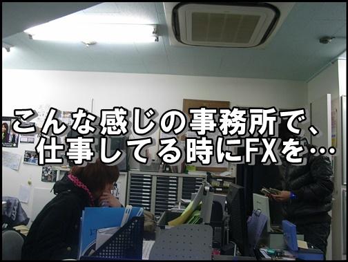 上野BRASH 事務所