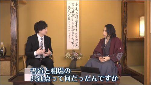 倉本知明インタビュー