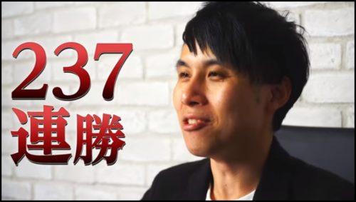 fx-katsu237連勝