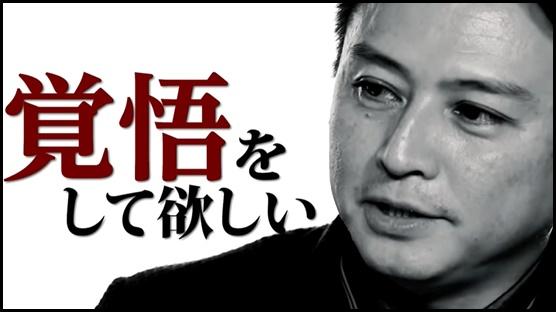 神崎伸二FX