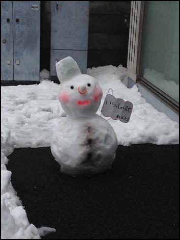 雪だるま ぬばたま