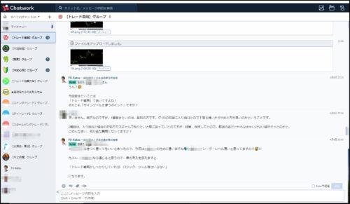 chatworkfx