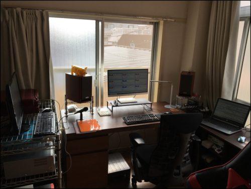 traderoom1