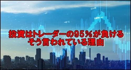 fx95%makeru