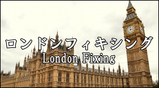 London Fixing