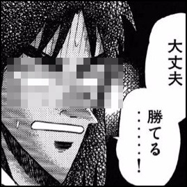 fxkatsukaiji