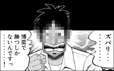 fxshikanai