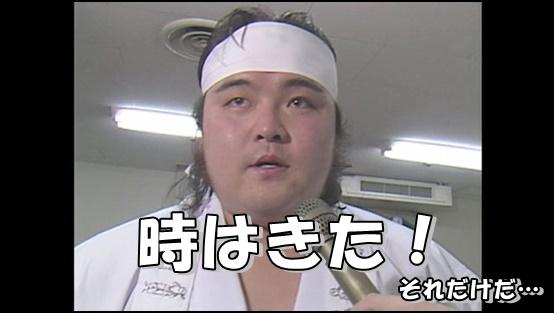 hashimotoshinya tokihakita
