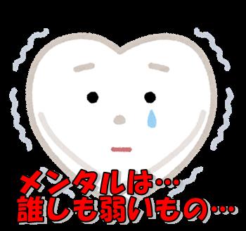 heartyowai