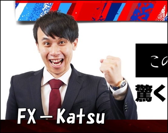 fxkatsusuzuki