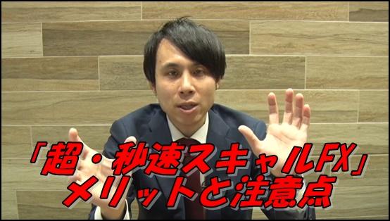 fx-katsusyozai